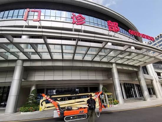 深圳大学总医院围观KST蜘蛛车施工