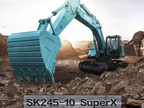 神钢SK245-10 SuperX挖掘机 土方利器,高效来袭!