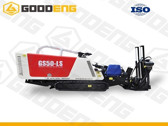 谷登GS50L水平定向钻