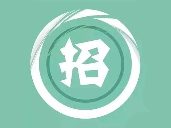 4个招标:55亿温州引水工程、14亿上海轨道交通...