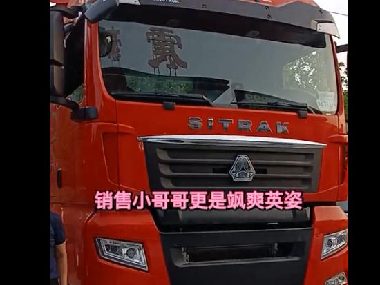 """中國重汽汕德卡 """"國五購車黃金季"""""""
