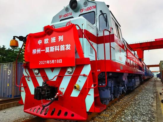 柳工61台设备搭乘广西首趟跨境直通中欧班列直达俄罗斯