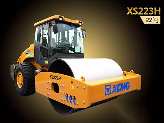 徐工XS223H全液压单驱振动压路机