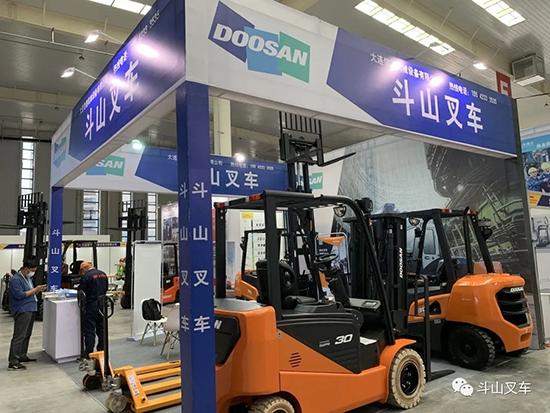 斗山叉车参展大连国际工业博览会