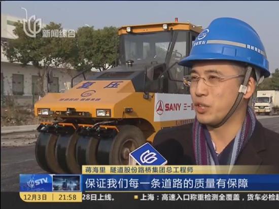 上海:无人驾驶摊铺机、压路机在国内率先实装