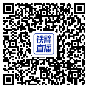 【铁臂直播】E610一路有临——山东临工服务品牌2.0发布会