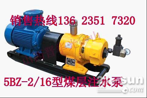 柱塞式注水泵内部结构图
