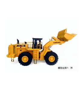 柳工1:35原厂合金CLG899III装载机模型