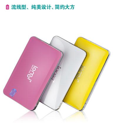 平板彩色移动电源 8800毫安