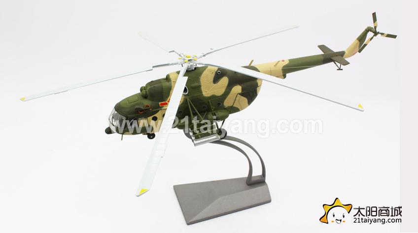 米171直升机模型-太阳商城