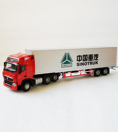 国产原厂1:36重汽豪沃HOWO T7H集装箱货柜一体集卡卡车模型红色