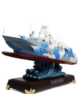 1:120 022型隐形导弹艇模型 军事模型 敦雅 仿真合金车模