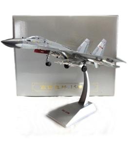 1:48 歼十五战斗机合金模型 国产军事  航母舰载机