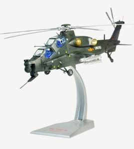 1:32 武装直十直升机模型