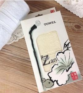 礼品毛巾单条礼盒