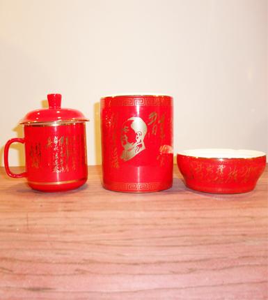 办公三件套--红瓷