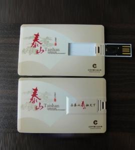 卡片U盘8G