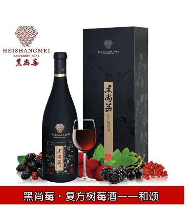 黑尚莓 复方树莓酒-和颂