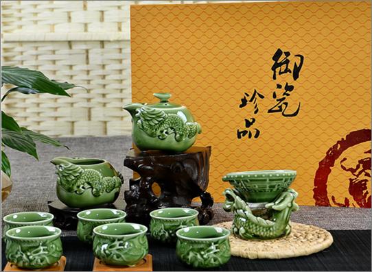 高档养生瓷器茶具套装