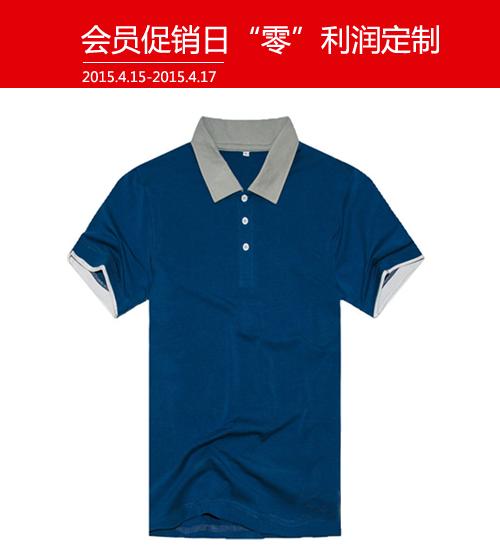 精梳纯棉弹性男式T恤含税促销定制