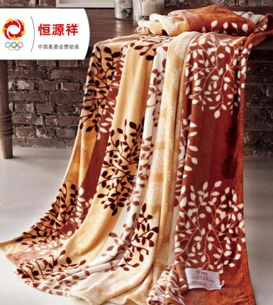 恒源祥 舒棉绒毯(咖啡发财树)