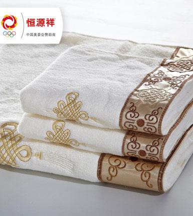 恒源祥 中国结全棉毛巾礼盒