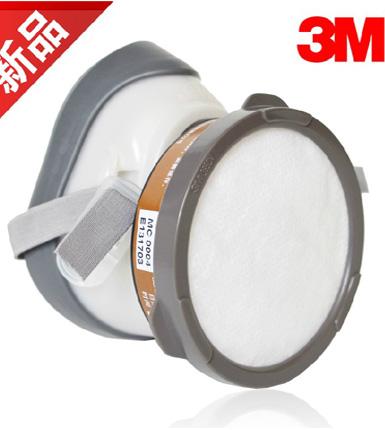 3M--尘毒防护口罩