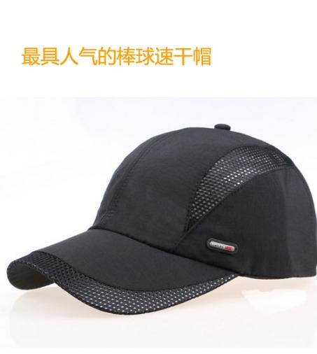 2015年新款春夏季帽韩版透气户外休闲棒球网帽
