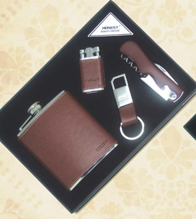 百诚烟具--酒壶+打火机+钥匙扣+刀具