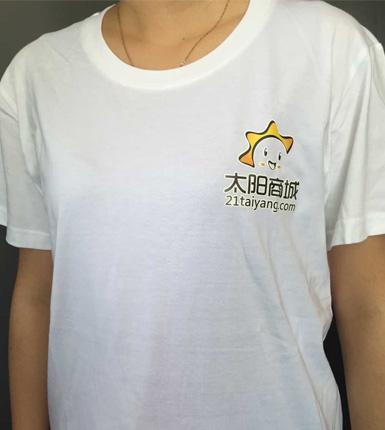 广告白色T恤