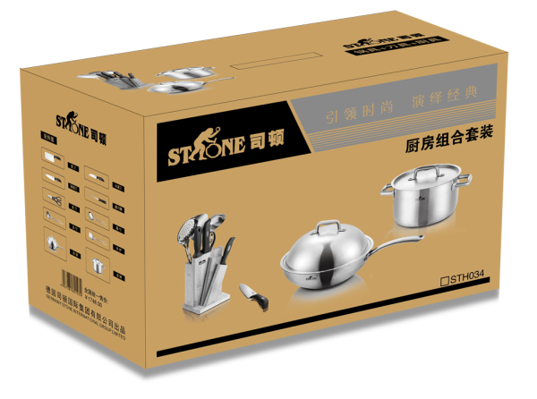 司顿厨具组合套装STH034
