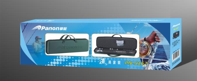 香港攀能渔具套装PN5167