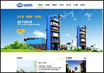 河南陆德中文网站