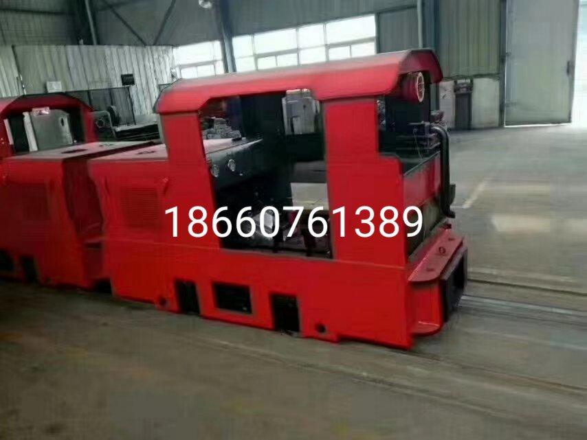 5吨电机车
