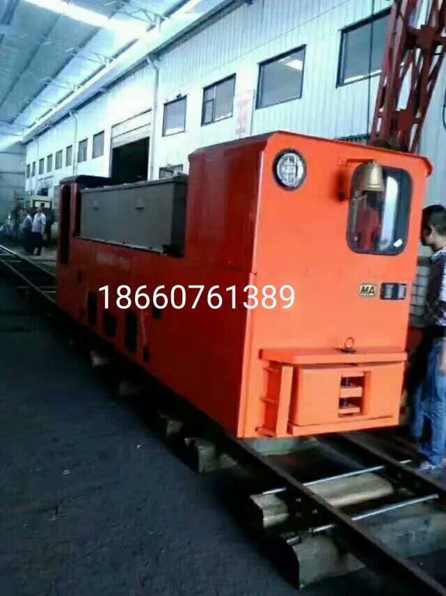 6吨架线式电机车产品介绍 电机车参数价格厂家