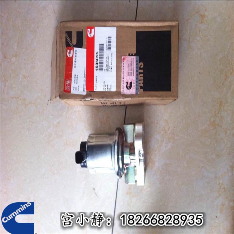 山东康明斯电子输油泵4935095 X15燃油输油泵5362256