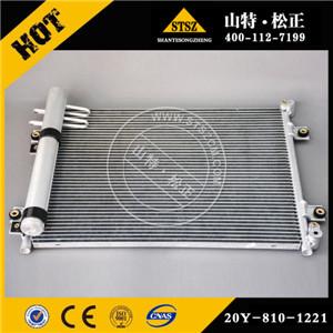 CAT卡特D6R D7R D8R水箱109-3622散热器