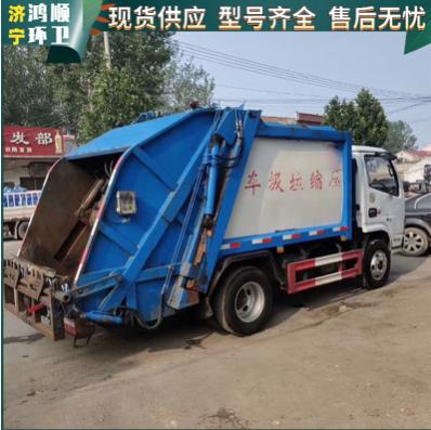 其他二手環衛垃圾車二手環衛車輛