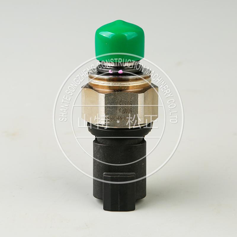 CAT卡特330D 336D C9机油油位传感器213-06...