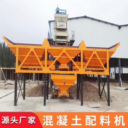全自动水泥砂石配料机设备性能特点