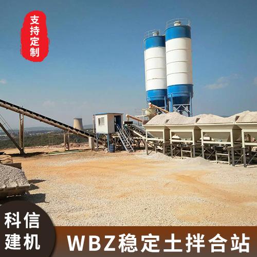 时产400吨移动式稳定土拌合站设备型号
