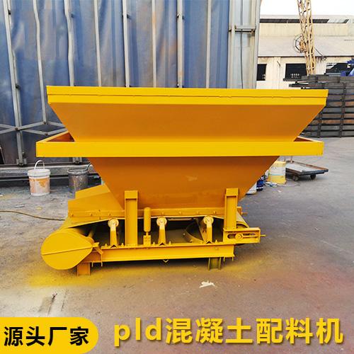 科信pld1200三仓水泥砂石配料机设备