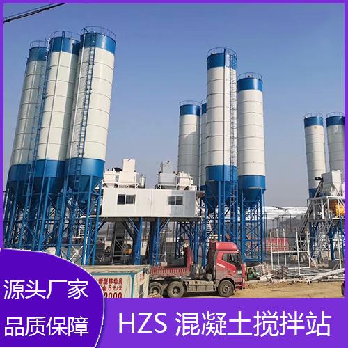 hzs180型混凝土搅拌站设备参数以及优点