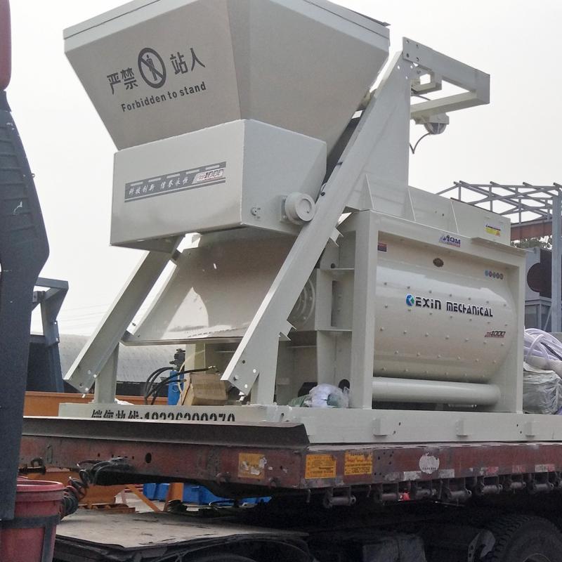 js1500型混凝土搅拌机厂家直供