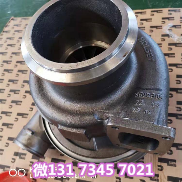 Versatile2375拖拉机增压器4036015九三局农...