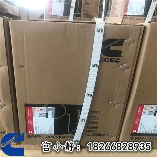 重庆康明斯KTA19缸套组件4024767 四配套大修件