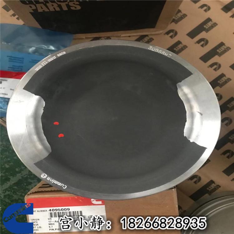 连云港船用KTA19活塞销4095009 重康发动机件