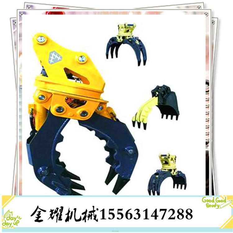 旋转式抓木器采用特殊钢材质地轻具有高弹性耐磨性高