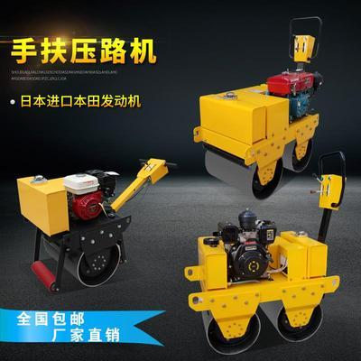 双钢轮压路机手扶式小型压路机3吨压路机价格