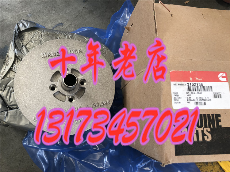 QSX15曲轴箱窜气测量3102738呼吸器山东济南康明斯仓...